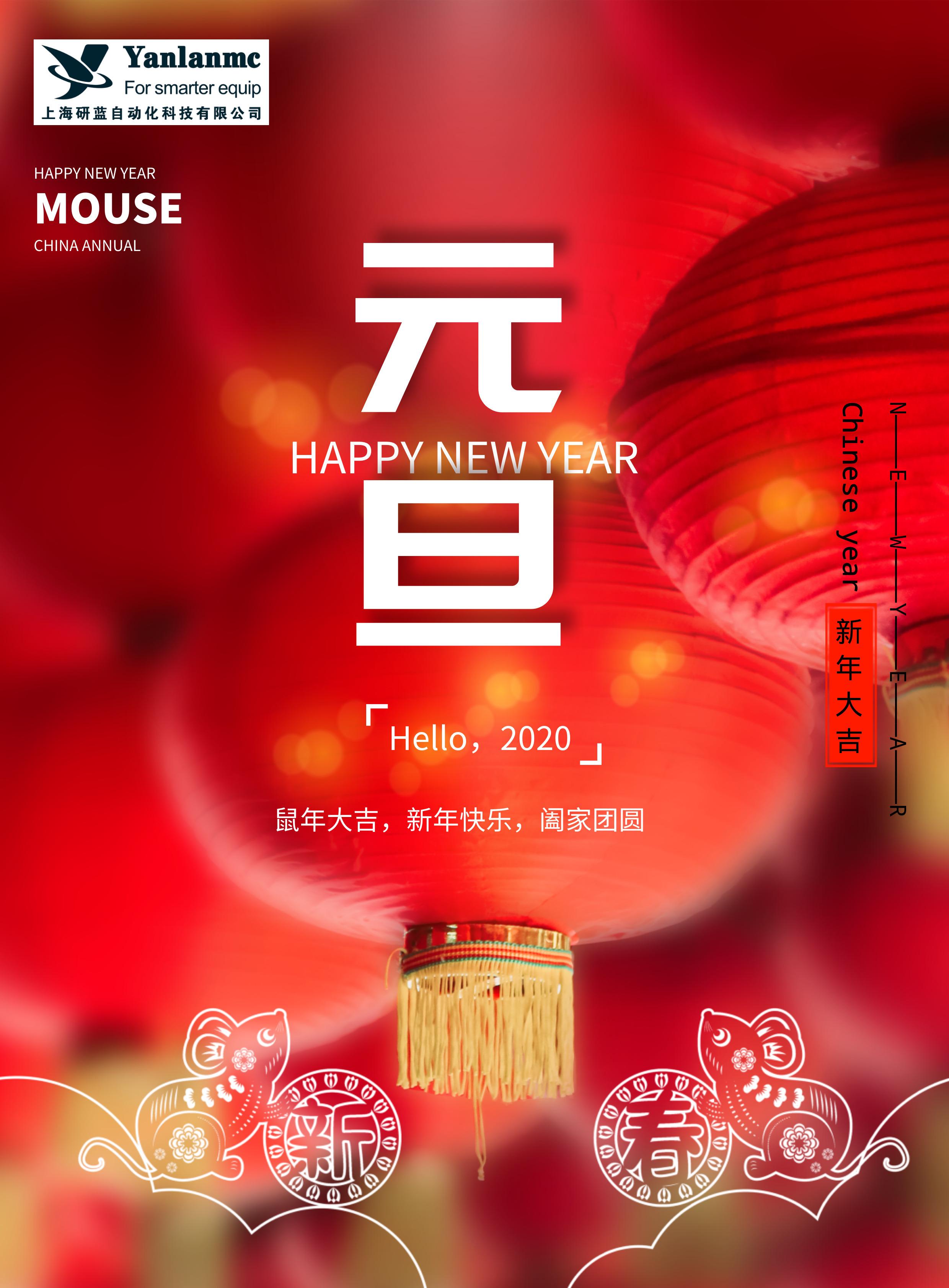 Bye 2019,Happy New Year!